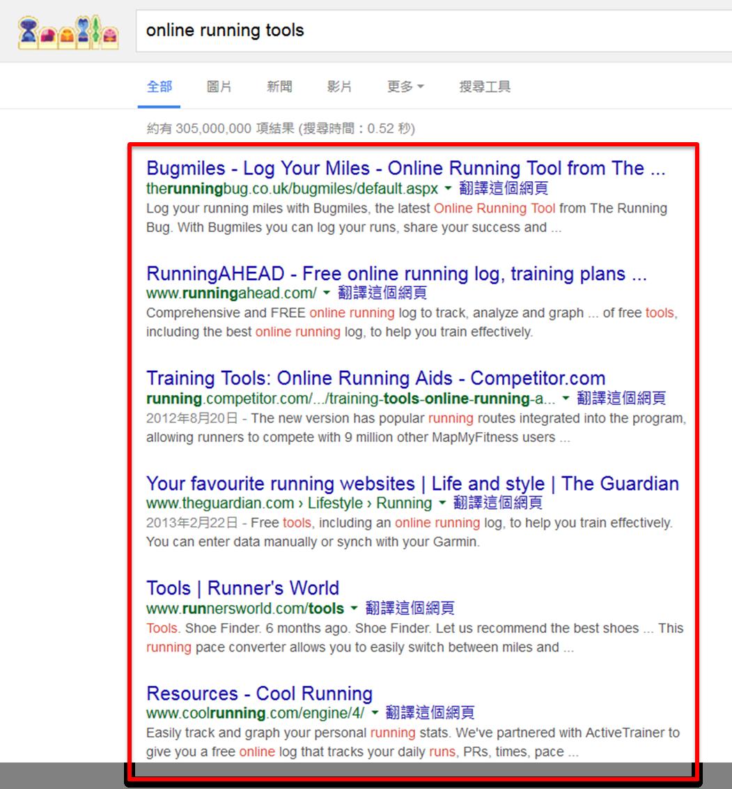 Running_4