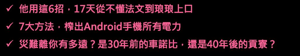 數字_例子