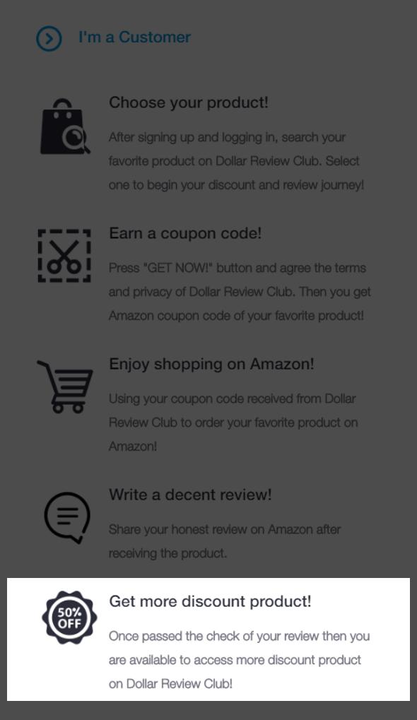 Dollar Review Club以獎勵機制鼓勵留下評論