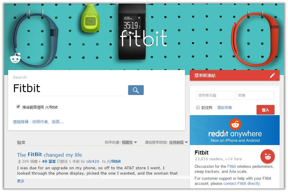 智慧手環Fitbit的Subreddit