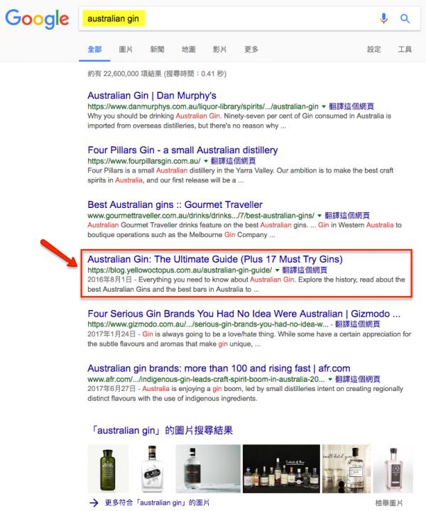 google_australian gin