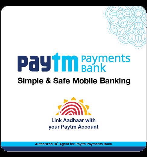 paytm mobile bank
