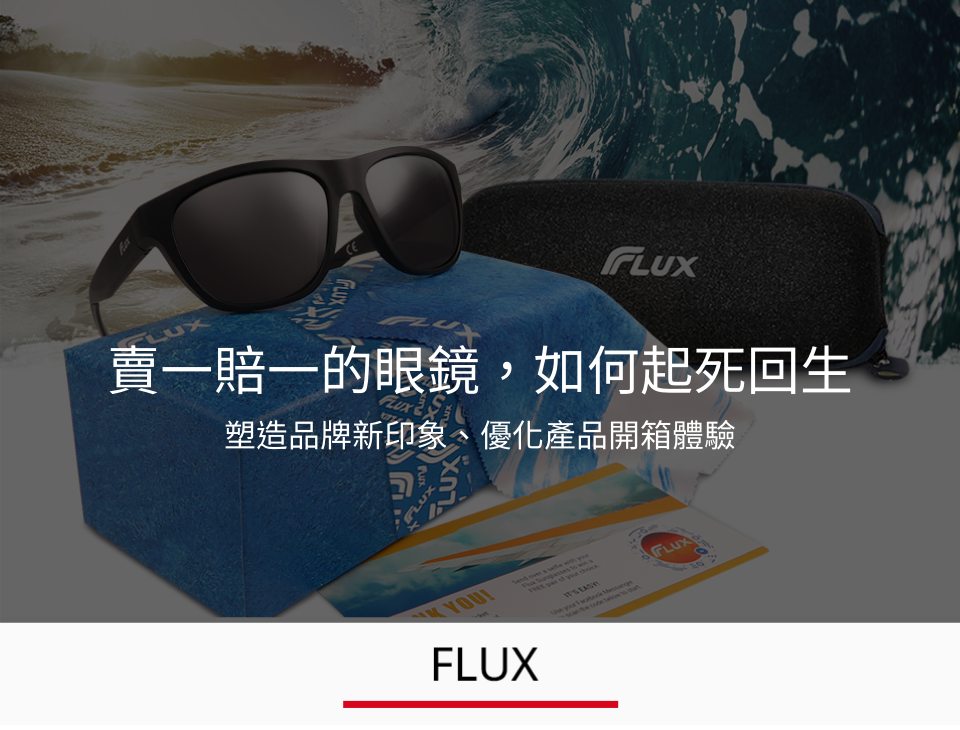 FLUX-CaseStudy-Cover-hover
