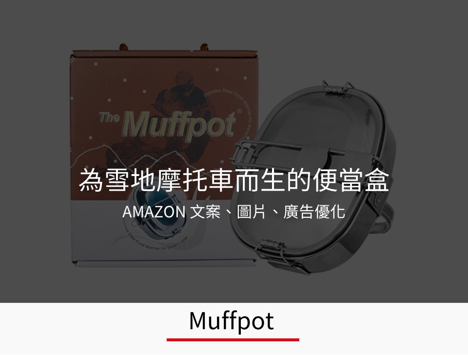 Muffpot-hover